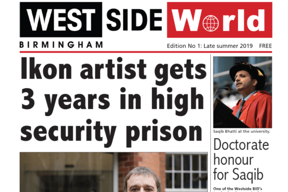 Westside BID has launched its very own newsletter