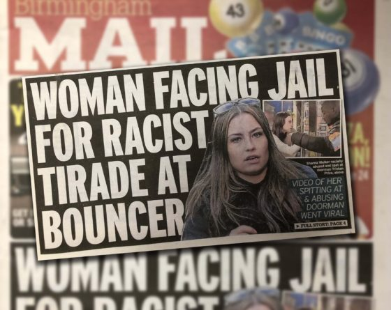 Media focus on racist in court will 'remind people to behave', Westside BID says